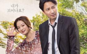 Điện ảnh Hàn tháng Tư: 7 đầu phim đủ mọi thể loại cho fan lựa chọn!