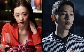 """Song Joong Ki và Sulli """"chặt chém nhau"""" với loạt """"thính"""" nhá hàng bom tấn hè này"""