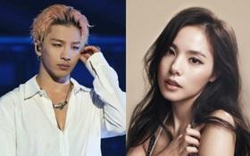 Taeyang - Min Hyo Rin bất ngờ chia tay sau nhiều năm hẹn hò?