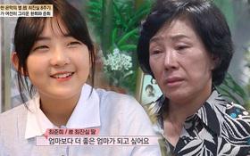 Cảnh sát tiết lộ có xung đột thể chất giữa bà và cháu, con gái Choi Jin Sil viết tiếp bức thư thứ 2
