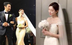 """Hôn lễ của mỹ nhân """"I Need Romance"""" Kim So Yeon: Cô dâu chú rể đẹp đôi hết phần người khác!"""
