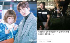 Lee Sung Kyung đăng ảnh hẹn hò Nam Joo Hyuk rồi vội xóa đi?