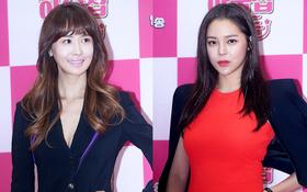 """""""Mỹ nhân dao kéo"""" Lee Da Hae hốc hác xương xẩu, Hoa hậu nóng bỏng lộ mặt bóng dầu tại sự kiện"""
