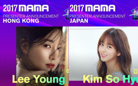 MAMA Hồng Kông có Lee Young Ae, Nhật có Kim So Hyun công bố giải, còn Việt Nam chọn những gương mặt này