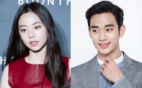 Đại diện lên tiếng về tin đồn Kim Soo Hyun và mỹ nhân Sohee kết hôn vào tháng 4