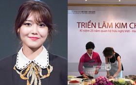Sooyoung (SNSD) không xuất hiện dù lịch trình sẽ làm kim chi cùng Hari Won trong triển lãm