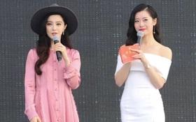 """Ảnh không photoshop: """"Nữ hoàng sắc đẹp"""" Phạm Băng Băng bất ngờ lép vế trước nữ MC kém tên tuổi"""