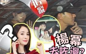 Dương Mịch không hề đón con, Lưu Khải Uy đi chơi một mình không có vợ