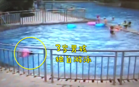Cha mẹ chủ quan, bé trai 3 tuổi suýt chết đuối trong bể bơi dù đã dùng phao