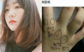 Sau bức thư thứ 2 tố bà ngoại bạo hành, con gái Choi Jin Sil đột ngột nhập viện