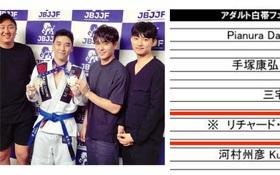 Rò rỉ tên tiếng Anh thực sự của Seungri (Big Bang) khi tham gia giải đấu võ thuật tại Nhật Bản