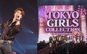 Daesung (Big Bang) sẽ biểu diễn tại sự kiện thời trang lớn nhất Nhật Bản