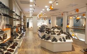 Điểm danh top 5 thiên đường mua sắm tại Đà thành