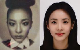 Ảnh hộ chiếu của Dara sau 7 năm chứng minh: Thì ra lão hóa ngược là có thật!