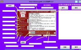 Trong khi virus WannaCry chưa được xử lí triệt để, 4 đồng đội khác của nó đã xuất hiện