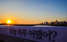 Chẳng ai ngờ rằng nơi ngắm hoàng hôn đẹp nhất ở Hàn Quốc lại là nơi xảy ra nhiều bi kịch