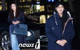 Jeon Ji Hyun đẹp như thiếu nữ bên xế khủng, Lee Min Ho lộ mặt trắng bệch trong đêm tiệc