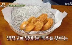 Học lỏm công thức snack hành tây giòn rụm của bậc thầy món Hàn - Baek Jong Won
