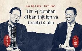 Tốt nghiệp Đại học Bắc Kinh danh giá, 2 vị cử nhân bị cười chê vì đi bán thịt lợn giờ đã trở thành tỷ phú