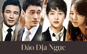 """Dàn sao hạng A phim """"Đảo Địa Ngục"""": Quyền lực, tài năng và toàn đại gia nổi tiếng châu Á"""