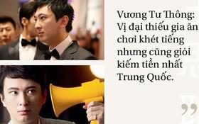 Vương Tư Thông: Đại thiếu gia ăn chơi khét tiếng nhưng cũng giỏi kiếm tiền nhất Trung Quốc