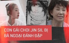 9 năm sau vụ tự tử liên hoàn của bố mẹ, con gái Choi Jin Sil đột ngột cầu cứu vì bị bà ngoại đánh đập