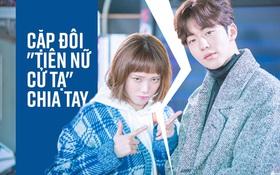 """Thêm tin sốc: YG xác nhận cặp đôi """"Tiên nữ cử tạ"""" Lee Sung Kyung và Nam Joo Hyuk chia tay"""