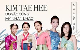 Là nữ thần sắc đẹp Hàn Quốc, Kim Tae Hee có bị lu mờ khi đứng cạnh các đại mỹ nhân khác?