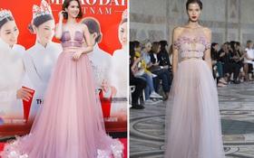 Có hay không chuyện Ngọc Trinh lại mặc váy nhái đi sự kiện?