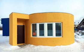 Con người thật siêu đẳng khi có thể xây dựng một ngôi nhà hoàn chỉnh chỉ trong 1 ngày