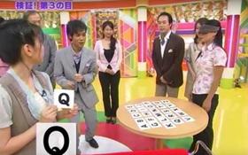 """Nữ """"siêu nhân"""" Việt Nam với khả năng nhìn bằng """"con mắt thứ 3"""" khiến đài truyền hình NHK Nhật Bản thán phục"""