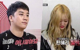 Bị Seungri (Big Bang) chê bai, cô gái này khóc nức nở và nói... về mách mẹ!