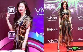 Đẹp thì đẹp thật nhưng Dương Mịch đang mặc thứ gì lên thảm đỏ vậy?