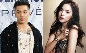 """Công ty Taeyang và Min Hyo Rin đồng loạt lên tiếng: Có hay không chuyện cưới """"chạy bầu""""?"""