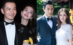 5 cặp đôi bị ghét nhất Cbiz: Huỳnh Hiểu Minh - Angela Baby đầu bảng, Dương Mịch - Lưu Khải Uy không kém phần