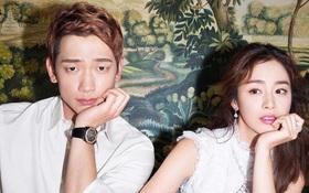 Phía Bi Rain bất ngờ lên tiếng về thông tin giới tính con đầu lòng với Kim Tae Hee bị rò rỉ