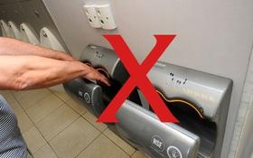 Trước khi sử dụng máy sấy tay trong phòng vệ sinh, hãy chắc rằng bạn đã biết điều này