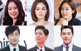 Đây là dàn khách mời siêu sao xứ Hàn sẽ đổ bộ lễ đường đám cưới thế kỷ của Song Joong Ki và Song Hye Kyo?