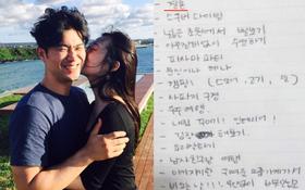"""Thêm cơ sở cho tin đồn """"cặp đôi con ghẻ quốc dân"""" Sulli và Choiza chuẩn bị kết hôn"""