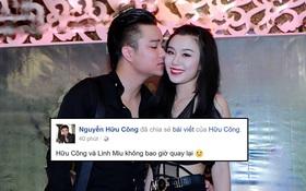 Hữu Công: Không có chuyện tái hợp Linh Miu, tự đăng ảnh tình cảm vì muốn tạo scandal quảng bá phim mới