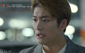 Junsu (Kang Tae Oh) như siêu nhân, nhanh như chớp cứu cả hai người đẹp