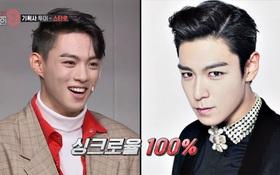 """Chàng trai này khiến """"bố Yang"""" và CL bất ngờ vì quá giống T.O.P (BIG BANG)!"""