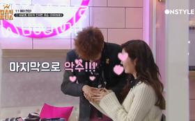 P.O (Block B) nhún nhảy trong hạnh phúc khi được nắm tay Seohyun (SNSD)