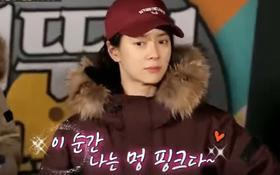 """Đây là ca khúc """"tủ"""" thứ hai của Song Ji Hyo tại """"Running Man""""!"""
