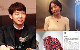 Hết phủ nhận rồi lại mập mờ xác nhận kết hôn với Yoochun, Hwang Hana đang trêu đùa fan?