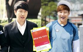 """Diễn viên """"Phẩm chất quý ông"""" đăng hẳn ảnh cổ vũ U23 Việt Nam, Kim Jong Kook cũng vào ủng hộ"""