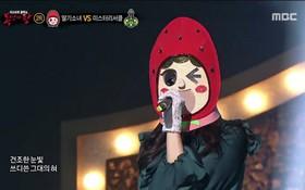 Thành viên T-ara gây bất ngờ khi xuất hiện trên show hát giấu mặt