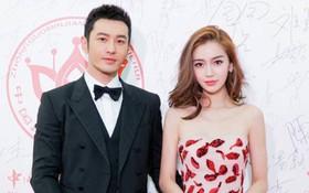 Xôn xao với tin Huỳnh Hiểu Minh - Angela Baby đã ly hôn, quý tử Bọt Biển Nhỏ sẽ do bố chăm sóc