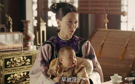 Hoàng tộc Trung Quốc thời cổ đại không hề có cặp song sinh nào và bí mật ít ai biết đến phía sau
