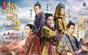 """Chưa đến mùng Một Tết, """"Tróc Yêu Ký 2"""" đã được khán giả Trung """"bao thầu"""" kín rạp"""
